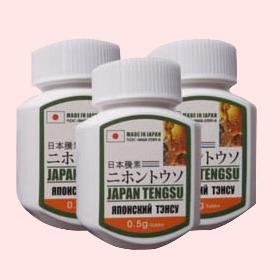 日本の藤素3盒超值装